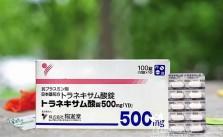 Sự khác biệt của thuốc trị nám Transamin