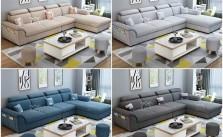 chat luong ghe sofa phong khach 10 223x137 - Các yếu tố ảnh hưởng đến chất lượng ghế sofa phòng khách